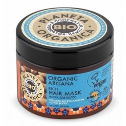 Planeta Organica organic argana hair mask 300ml