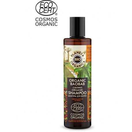 Planeta Organica Baobab Shampooing 280ml